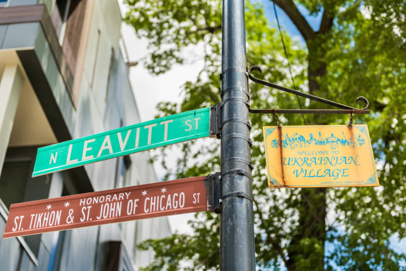 What to see and do in Chicago usually involves a trip to the Ukrainian Village.