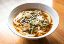 Umami flavour Japanese udon noodles with soup