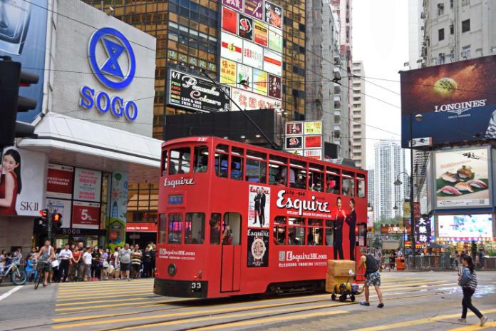 Most beautiful trams in the world- Hong Kong